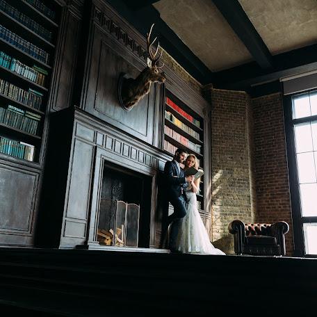 Wedding photographer Aleksandr Kirilyuk (AlexKirilyuk). Photo of 02.06.2016