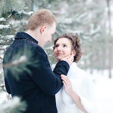 Wedding photographer Natalya Gaydova (NaGaida). Photo of 13.04.2018