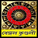Bengali Kundli icon
