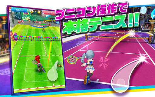 白猫テニス 1.1.18 screenshots 2