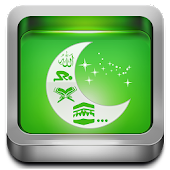 Islamic Calendar Pro Wallpaper