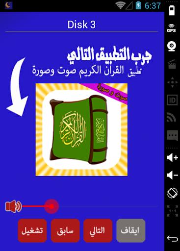 GRATUIT TÉLÉCHARGER TZAGHRITA MP3