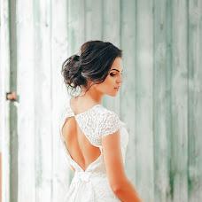 Wedding photographer Aleksandr Sinelnikov (sachul). Photo of 14.02.2017