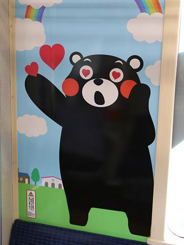 熊本電気鉄道 01形電車 上熊本駅にて その8
