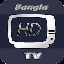Bangla TV HD APK