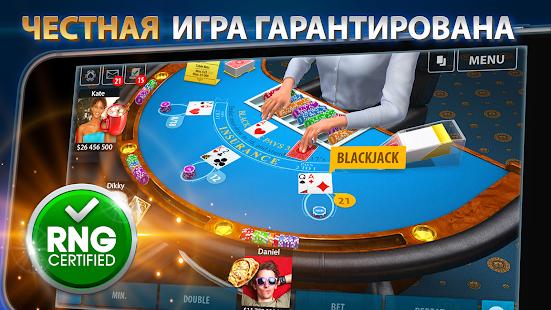 обыграть онлайн казино