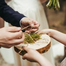 Wedding photographer Valentina Shumilova (Shumilova). Photo of 28.07.2017