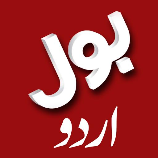 Bol News Urdu