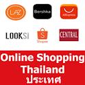 Online Shopping Thailand icon