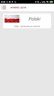 Download Sofia Audioprzewodnik For PC Windows and Mac apk screenshot 4