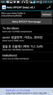 Neko RPGXP Player- screenshot thumbnail