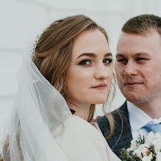 Wedding photographer Aelita Chervonnaya (fitzplph). Photo of 14.03.2019