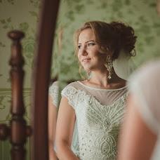 Wedding photographer Tatyana Chaplygina (Chaplygina). Photo of 29.09.2016