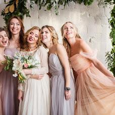 Wedding photographer Mariya Kozlova (mvkoz). Photo of 14.11.2017