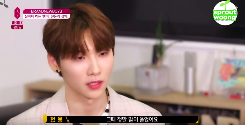 AB6IX Jeonwoong talking about why he left YG Entertainment