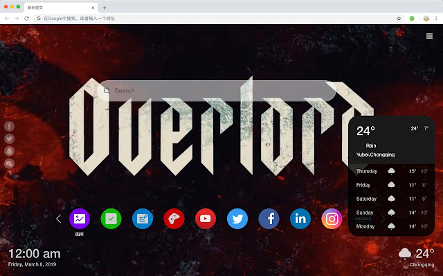 Overlord HD Wallpapers Hot Anime Themes