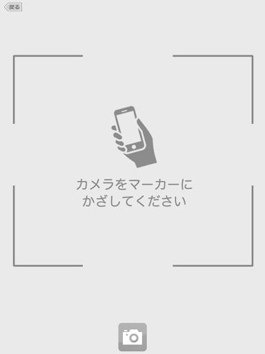 ARxMODE(u30a2u30e9u30e2u30fcu30c9) 3.0.0 Windows u7528 7