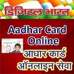 Aadhaar Card Online Icon