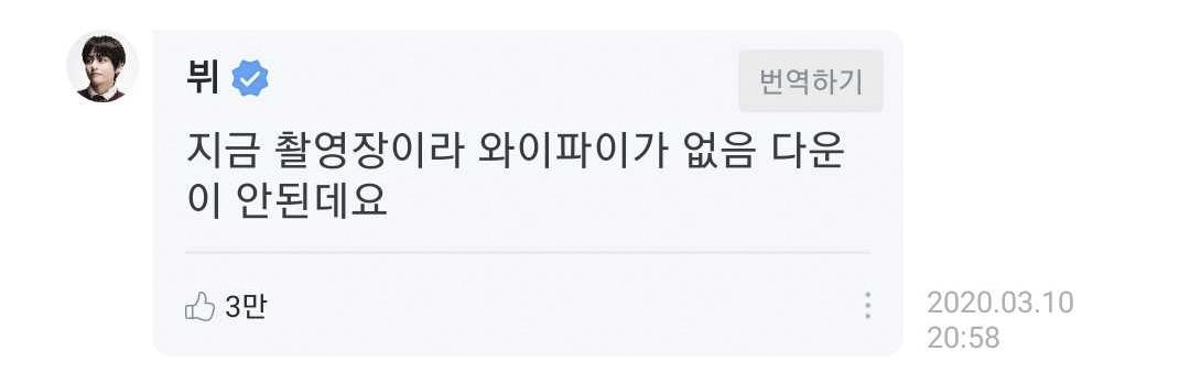 bts v filming teaser 2