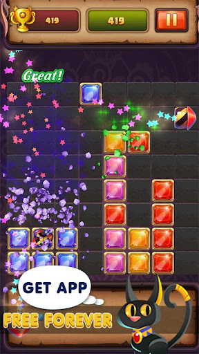 Block puzzle jewel 2020 apktram screenshots 4