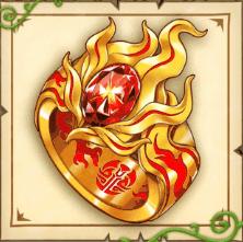灼炎の指輪