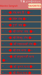 Mantra Sangrah in Hindi - náhled