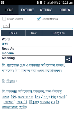 Bangla to Bangla Dictionary by INNOVATIVE-SOFTWARE (Google