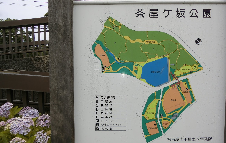 茶屋ヶ坂公園あじさい付近にあった案内図