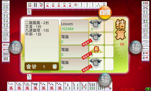 iTW Mahjong 13 (Free+Online) apkpoly screenshots 5