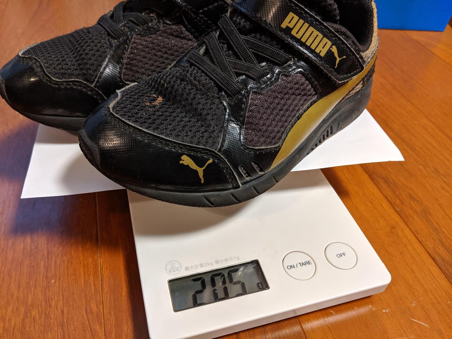 プーマ、重量計測