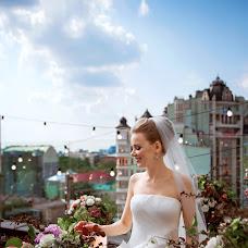 Wedding photographer Nataliya Salan (nataliasalan). Photo of 09.12.2017