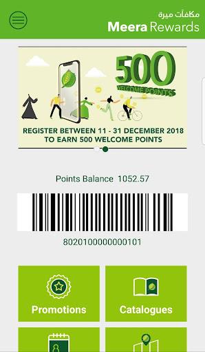 Meera Rewards 2.8 screenshots 5