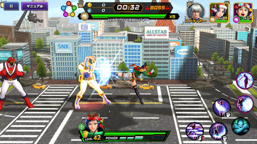KOF ALLSTAR 1.4.3 screenshots 3