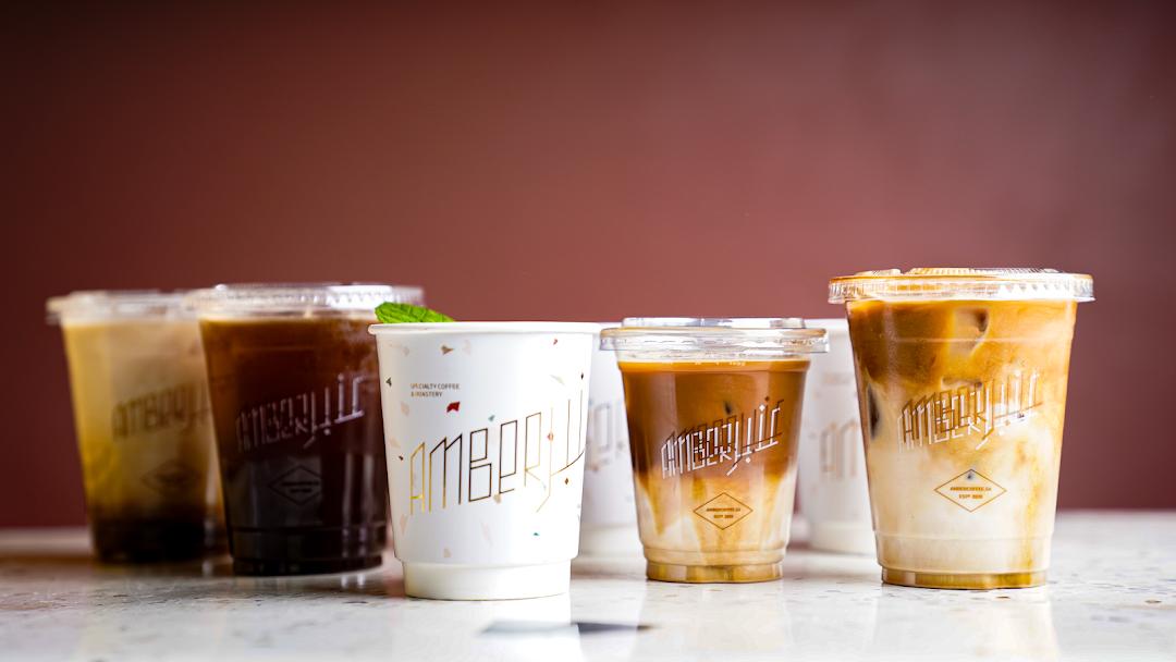 كافيه عنبر قهوة بالرياض