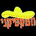 המקסיקני APK