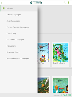 Mantra Lingua e-booklub Reader- screenshot thumbnail