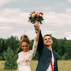 Wedding photographer Sasha Morskaya (amorskaya). Photo of 23.07.2018