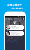 Screenshot of 支付宝