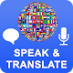 Speak and Translate Voice Translator & Interpreter APK