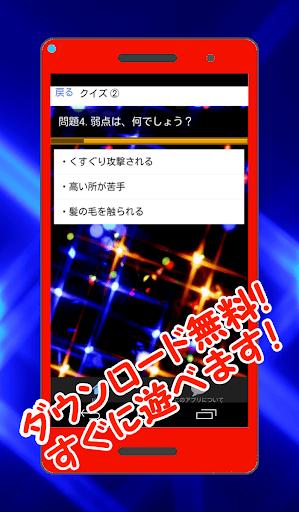無料娱乐Appのクイズ 永瀬廉くんfromジャニーズJr.キンプリメンバー|記事Game