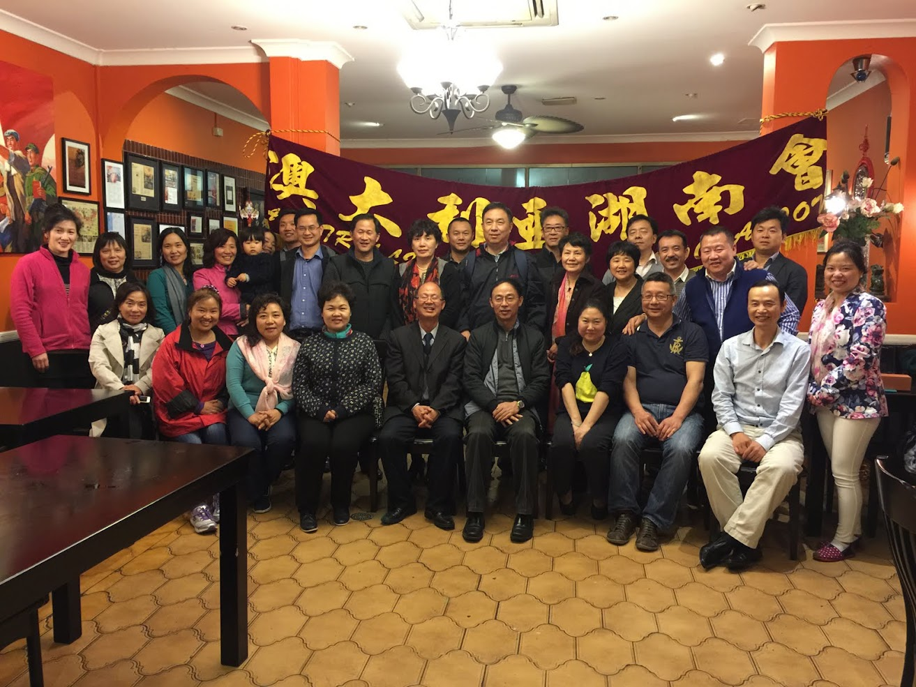 Australian Hunan Assoication group photo 2015-06-14