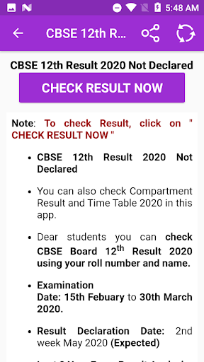 10th 12th CBSE Board Result 2020 2.7 screenshots 4