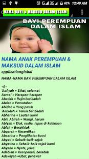 maksud dating dalam islam internet datând yorkshire