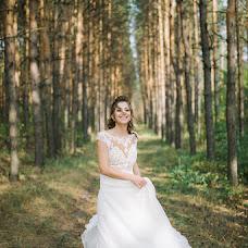 Wedding photographer Mariya Malgina (Positiveart). Photo of 09.09.2018