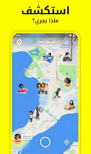 Snapchat plus  6