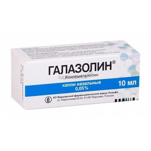 Галазолин капли наз. 0,05% 10мл