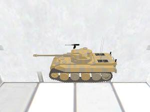 T-88 砂漠迷彩