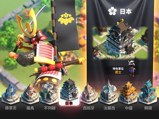 u842cu570bu89bau9192 1.0.31.14 screenshots 17