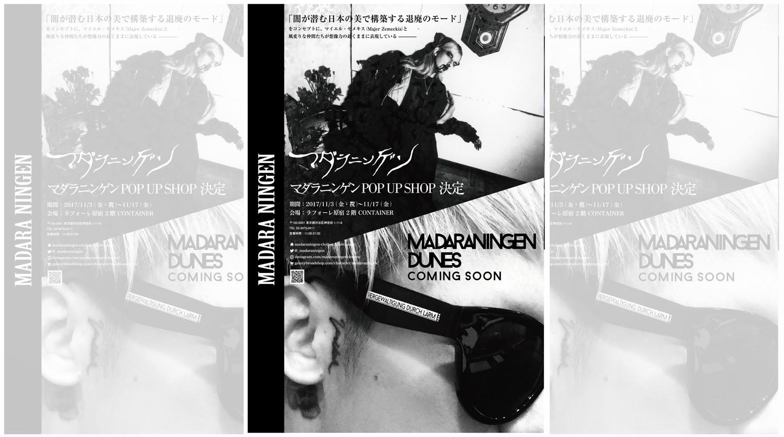 京(DIR EN GREY / sukekiyo)所創作的品牌服飾「MADARANINGEN(マダラニンゲン)」將於11月在原宿展開臨時店鋪