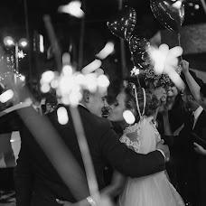 Wedding photographer André Clark (andreclark). Photo of 03.09.2017